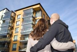 Государственная схема залогового квартирного кредитования