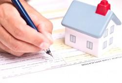 Выбор ипотечной программы